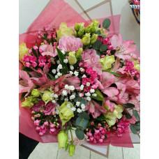 Bouquet - Elizabet